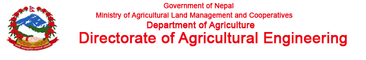 Department of Agriculture Engineering